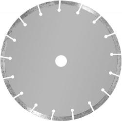 Festool Disque diamant C-D 125 STANDARD