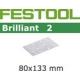 100 FEUILLES ABRASIVES STF80X133- grain 240-BR2