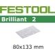 100 FEUILLES ABRASIVES STF80X133- grain320-BR2